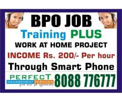 BPO JOB Training | Spend 4 Hours A Day to make Income Rs. 800/- per day | 1872